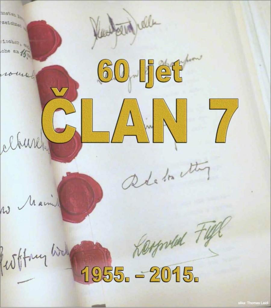 20151231_T_clan7